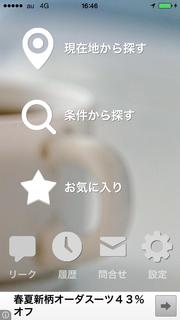 App01_dgc02.PNG