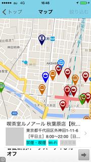 App01_dgc03.PNG