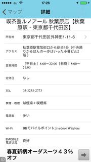 App01_dgc04.PNG