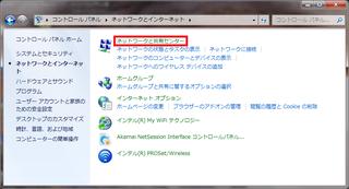 DNS3_02.png
