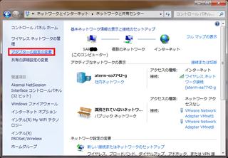 DNS3_03.png