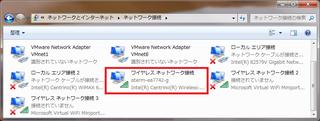DNS3_04.png