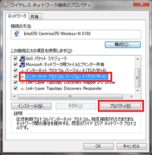 DNS3_05.png