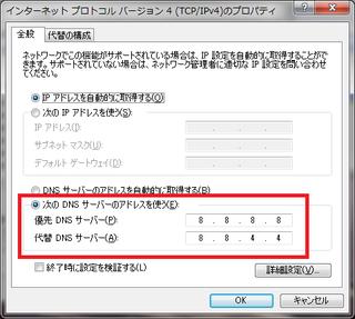DNS3_06.png