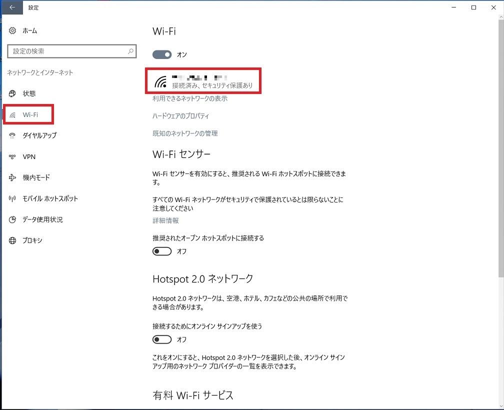 ネットワーク設定_9.jpg