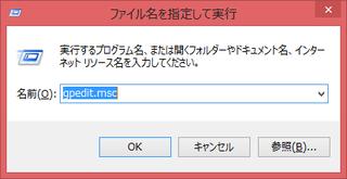 ファイル名指定.png