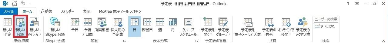 会議室予約_3.jpg
