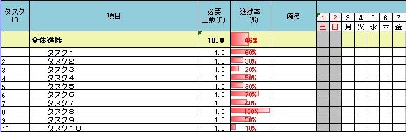 Excel_10.jpg
