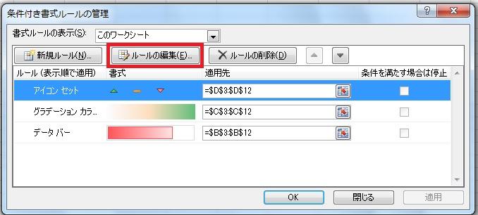 Excel_6.jpg