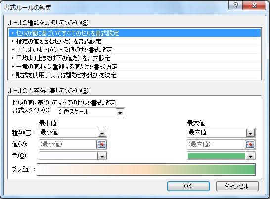 Excel_8.jpg
