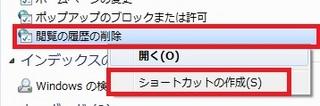 GodMode_6.jpg