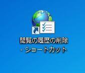 GodMode_7.JPG