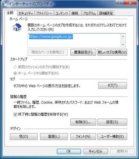 GodMode_8.jpg