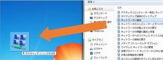 GodMode_9.jpg