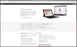 MicrosoftEdge_3.JPG