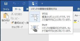 Office2016_12.JPG