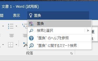 Office2016_15.JPG