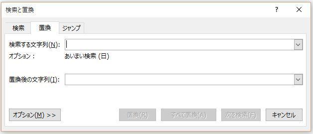 Office2016_16.JPG