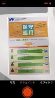 OfficeLens2_1.jpg
