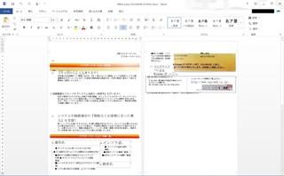 OfficeLens2_16.jpg