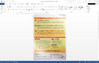 OfficeLens2_17.jpg