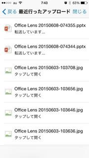 OfficeLens2_4.jpg