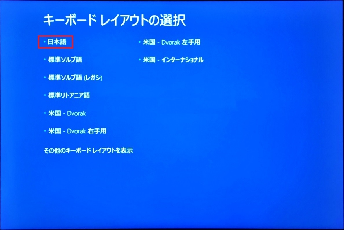 Surface_16.jpg