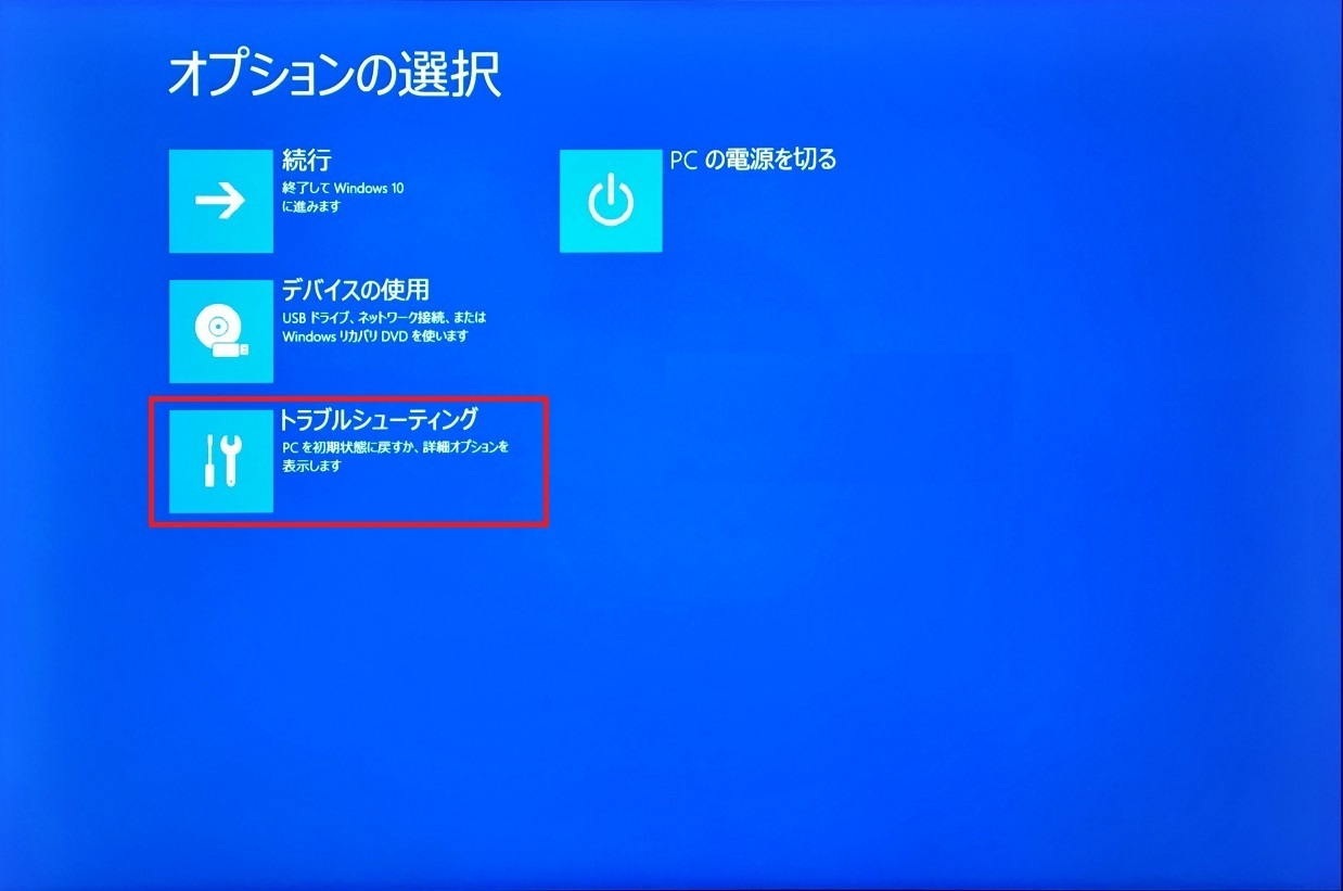 Surface_17.jpg