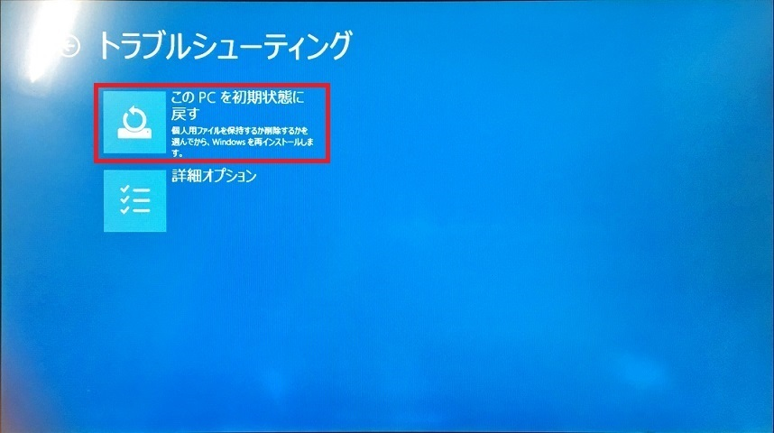 Surface_18.jpg