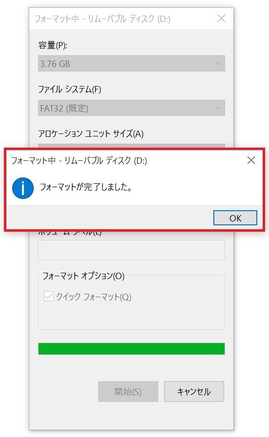 Surface_4.jpg