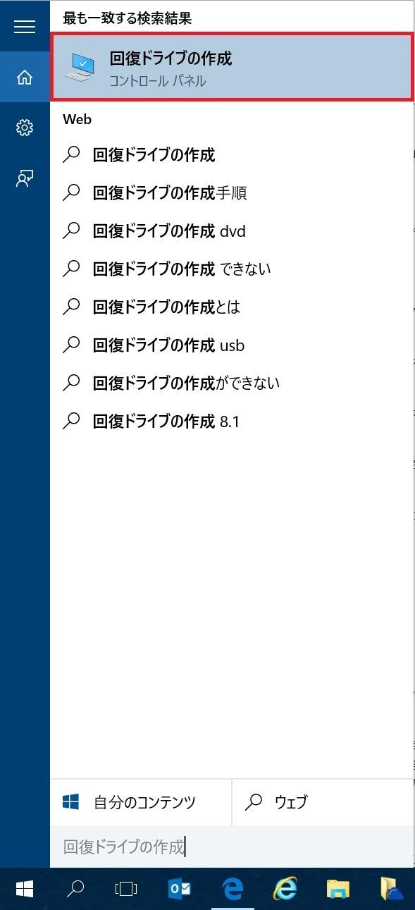 Surface_6.jpg