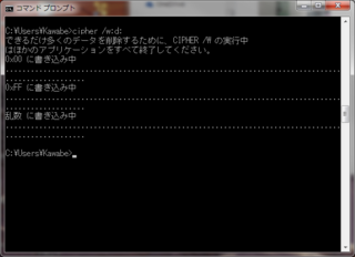 USB3_001.png