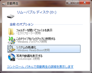 USB4_001.png
