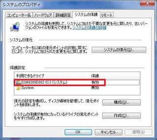 VSS_002.jpg