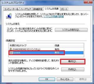 VSS_003.jpg