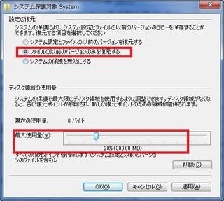 VSS_004.jpg