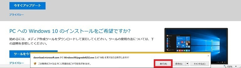Win10_2.jpg