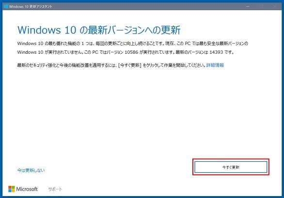 Win10_3.jpg