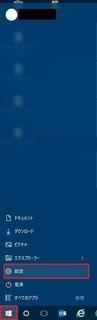 Windows10設定_1.jpg