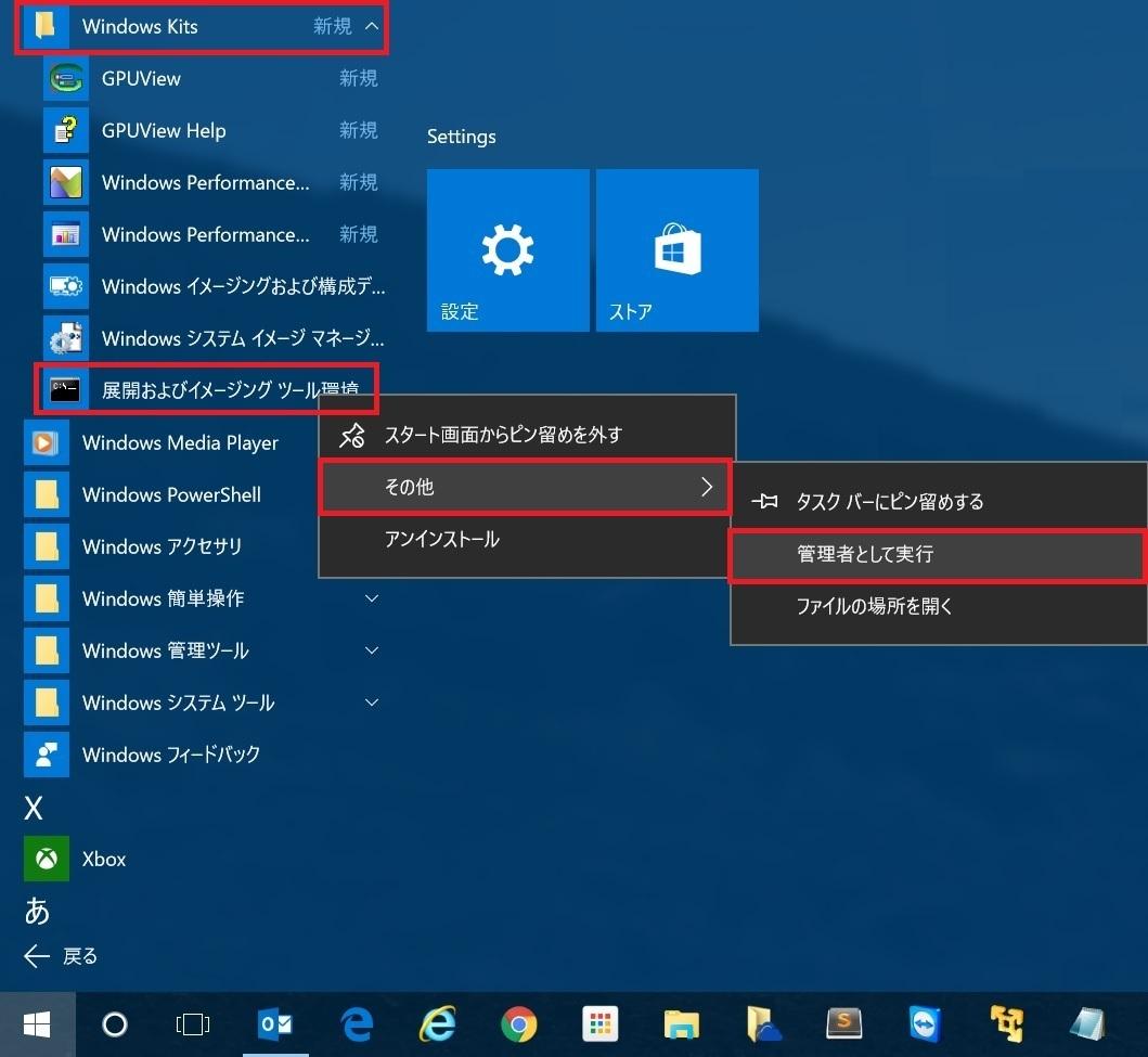 WindowsPE_1.jpg