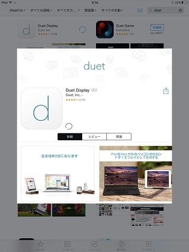 duet_1.jpg