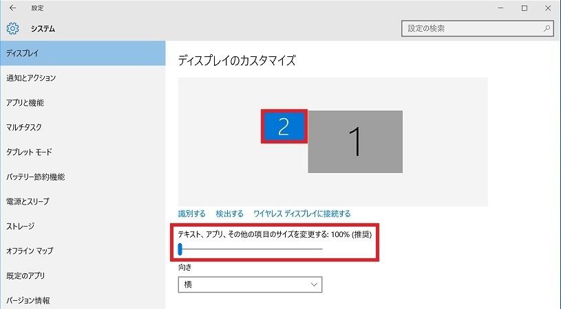 duet_7.JPG