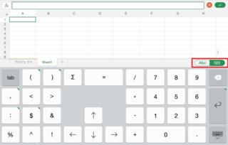 iPad_Excel.PNG