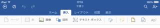 iPad_Word_2.PNG