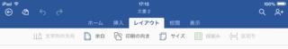 iPad_Word_3.PNG