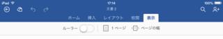 iPad_Word_5.PNG