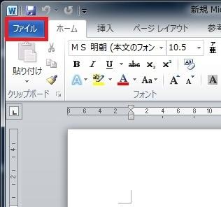 s_新しい画像.jpg