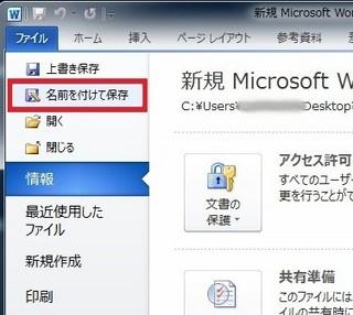 s_新しい画像 (1).jpg