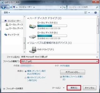 s_新しい画像 (3).jpg