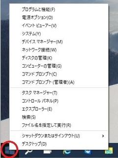 win10_start_10.JPG